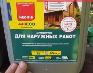 Грибок в деревянном доме. Борьба с домовым грибком.