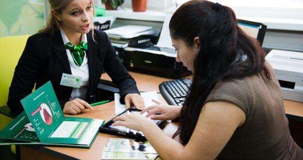 Как перевести кредитный долг на третье лицо?