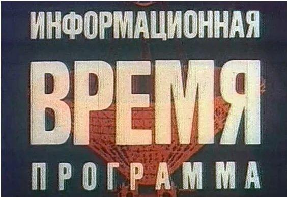 """Ответы на тест: """"Вспомним советское время? Ответьте на 7 вопросов из жизни в СССР"""""""